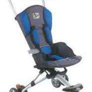Прогулочная коляска для малыша